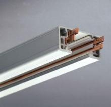 PLC Lighting TR248 BK - PLC Track Lighting Two-Circuit Accessories Collection TR248 BK